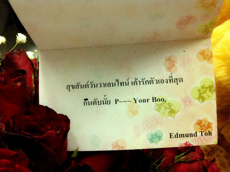 Valentine's Day Card - Thai Translated